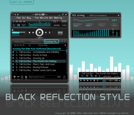 Скин для AIMP2 - Black Reflection Style