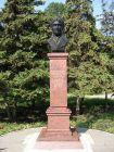 Саратов - Городской парк